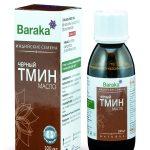 Масло черного тмина индийские семена 100мл Baraka.