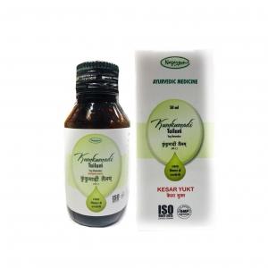 масло для лица омолаживающее 100% натуральный состав нагарджун Nagarjuna 50мл.