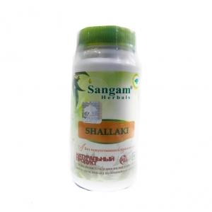 Шаллаки таблетки, 750 мг, 60 таб Sangam Herbals.